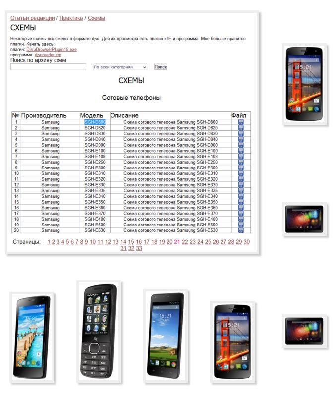 Темы Для Телефона Fly Ts105