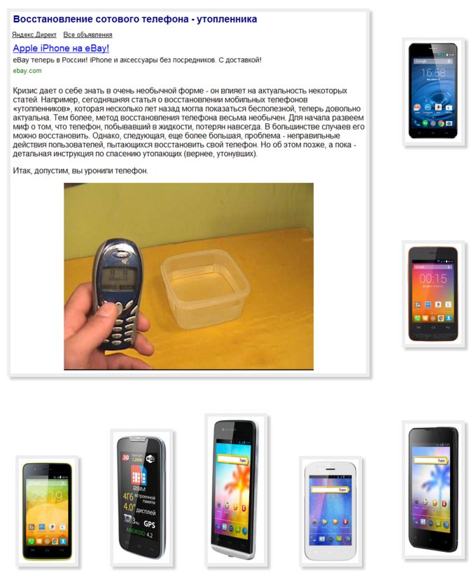 Скачать драйвера на телефон explay bit
