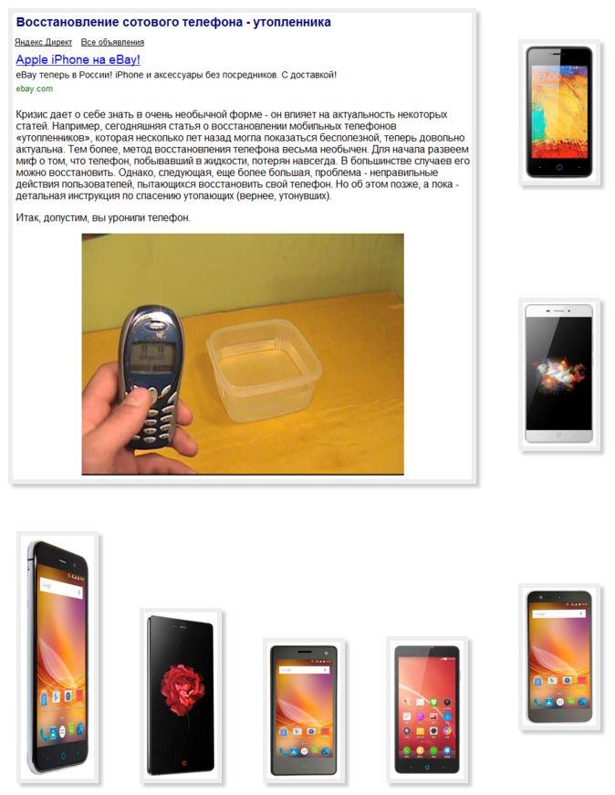 телефон Zte T221 инструкция - фото 4