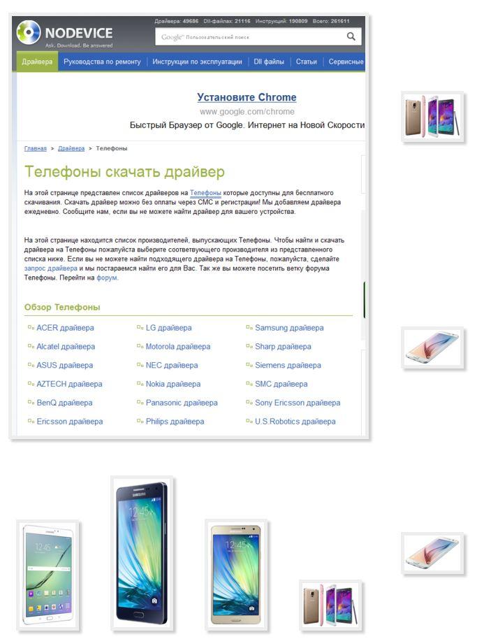 игры на телефон samsung gt-c3300i скачать бесплатно