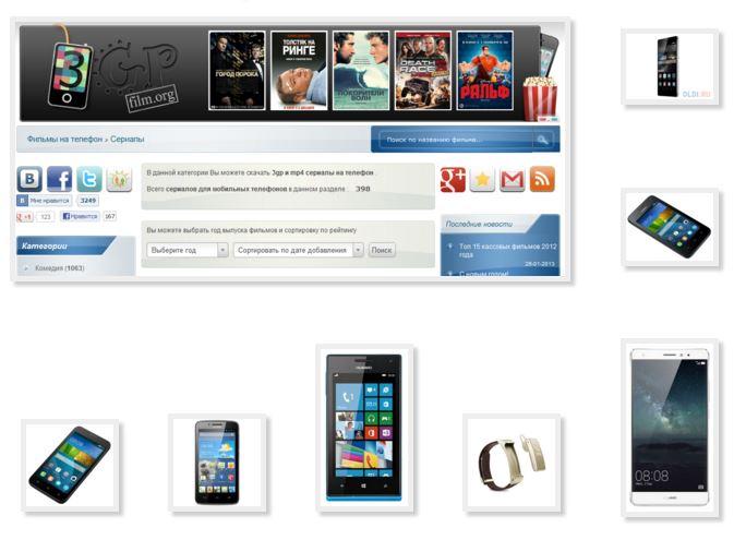 Download series phone Huawei file hosting