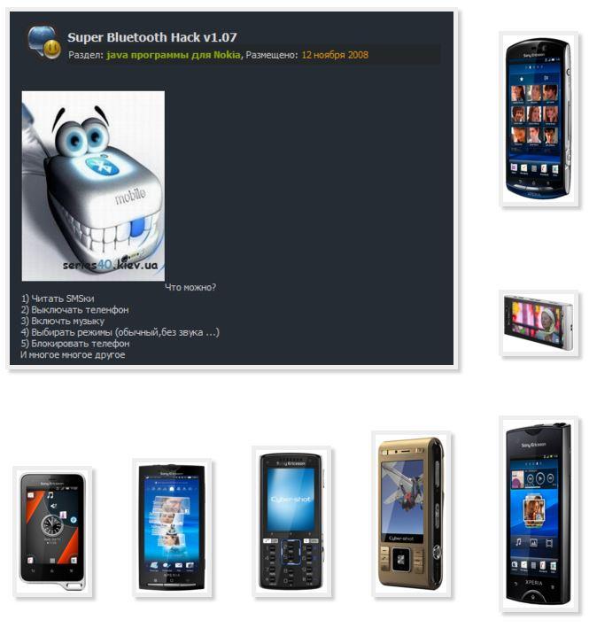 Инструкция По Прошивке Sony Ericsson K550i Через Xs