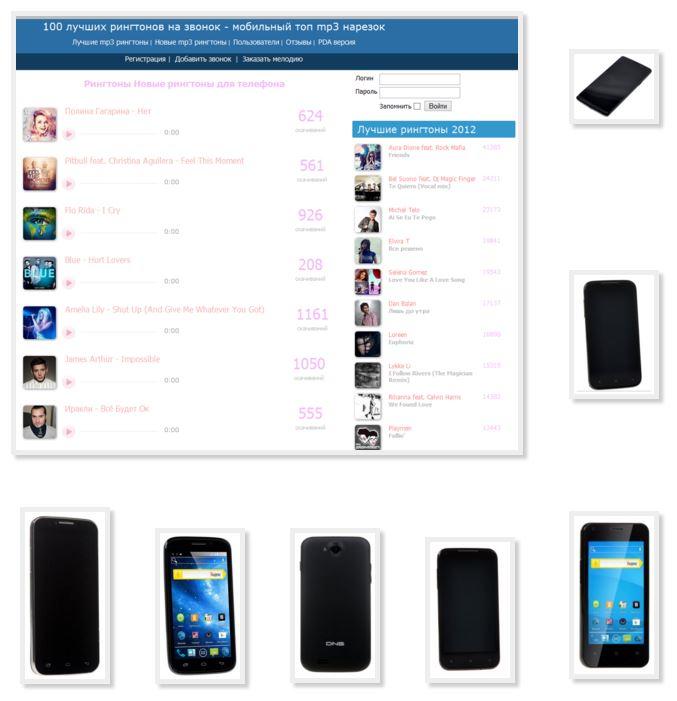 скачать музыку на телефон новинки 2016 зарубежные хиты на андройд