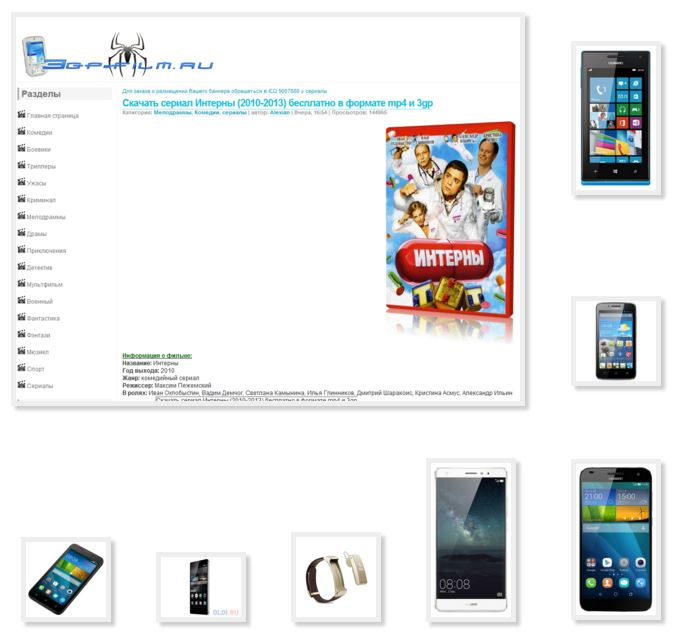100 series download phone Huawei