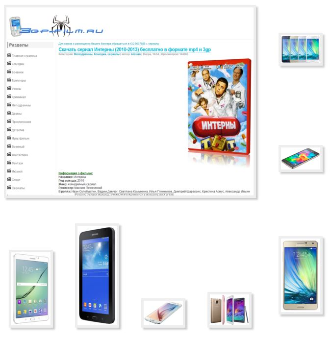 100 series download phone Samsung