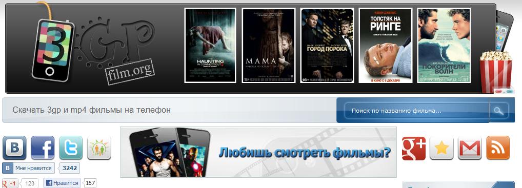 Бесплатный хостинг для скачивания фильмов как сделать нажимающуюся кнопку на сайте вк