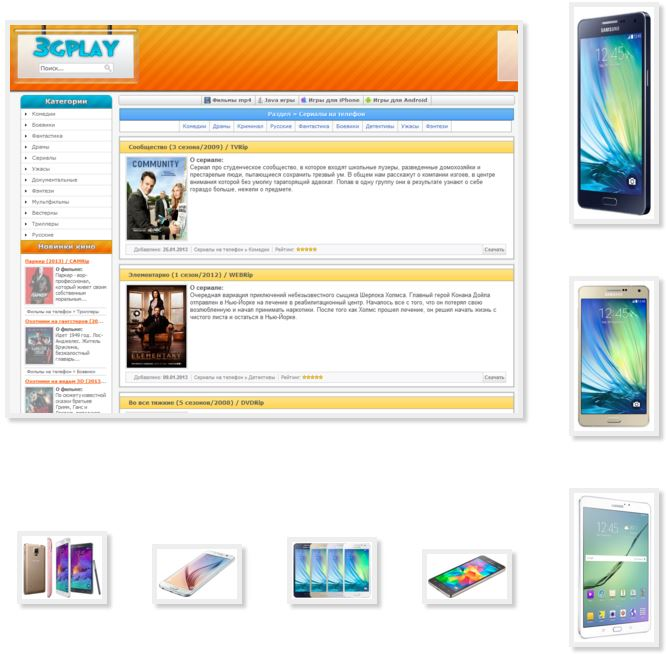 More 60 serials download phone Samsung