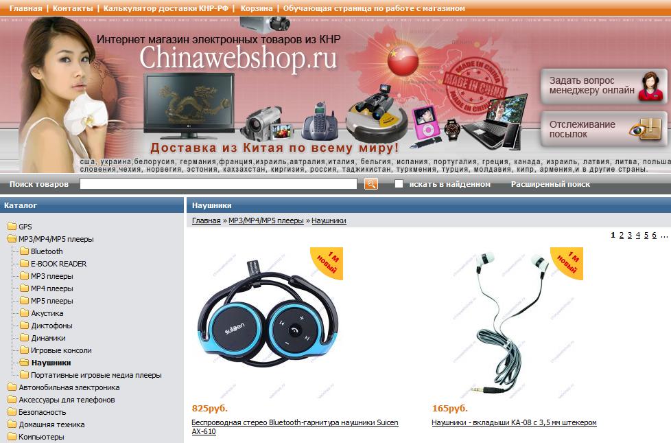 Pick naushinki cost determine price phone headset