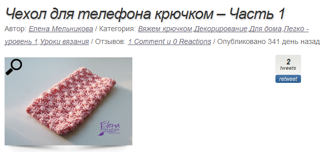 Assign carrying case Knitted bag phone carrying case hook