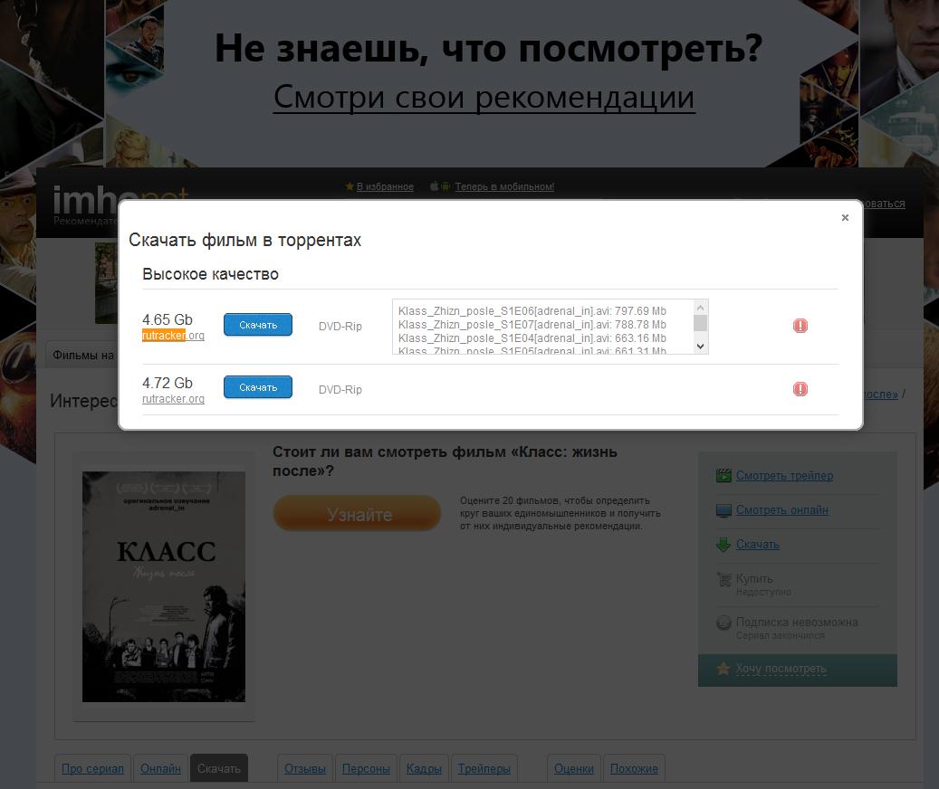 Download clips class phone torrent