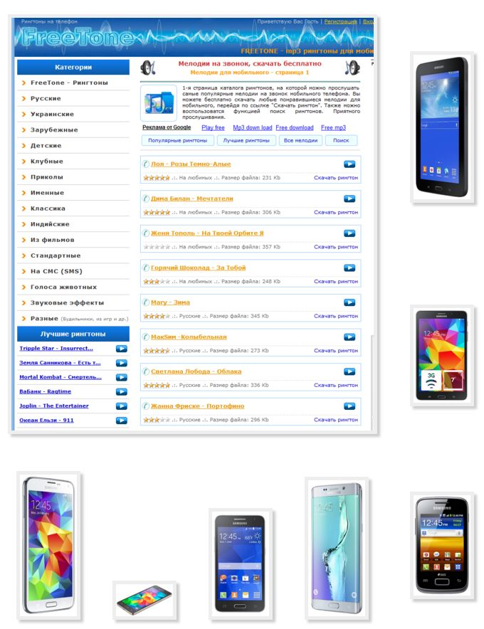 Cutting phone Samsung free charge from website