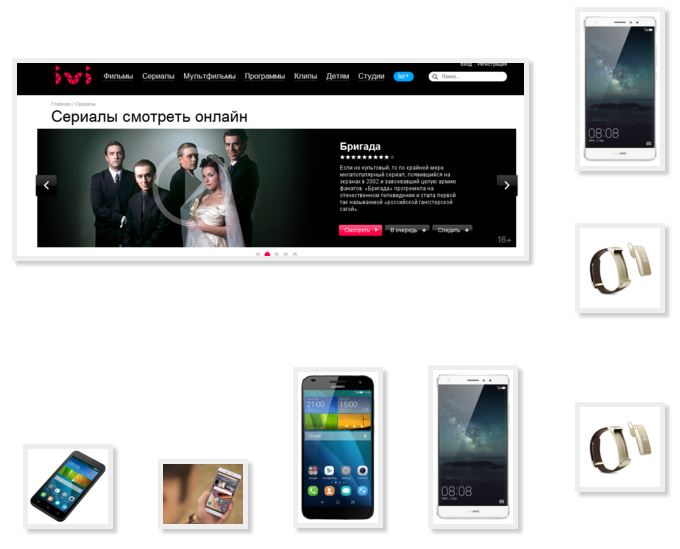 Watch free episodes phone Huawei