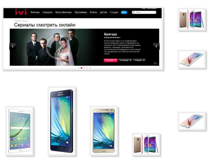 Watch free episodes phone Samsung