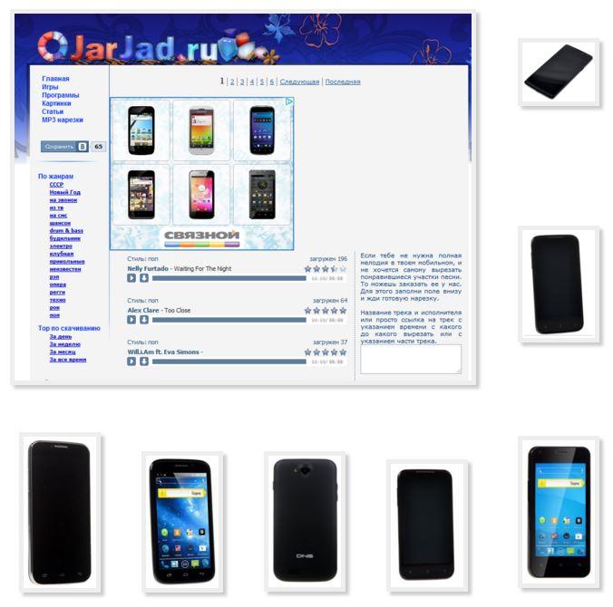 Топ бесплатных сайтов для телефонов движок для сайта буз бд