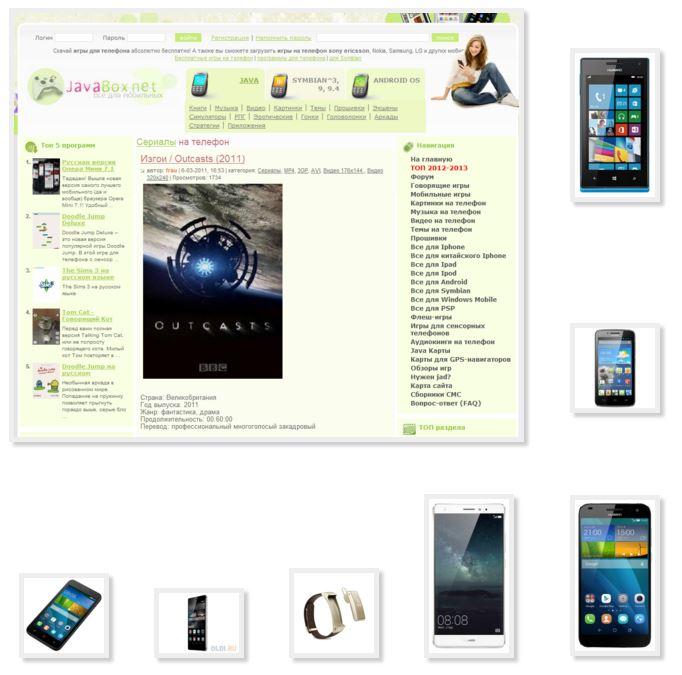 Download series phone Huawei 3gp
