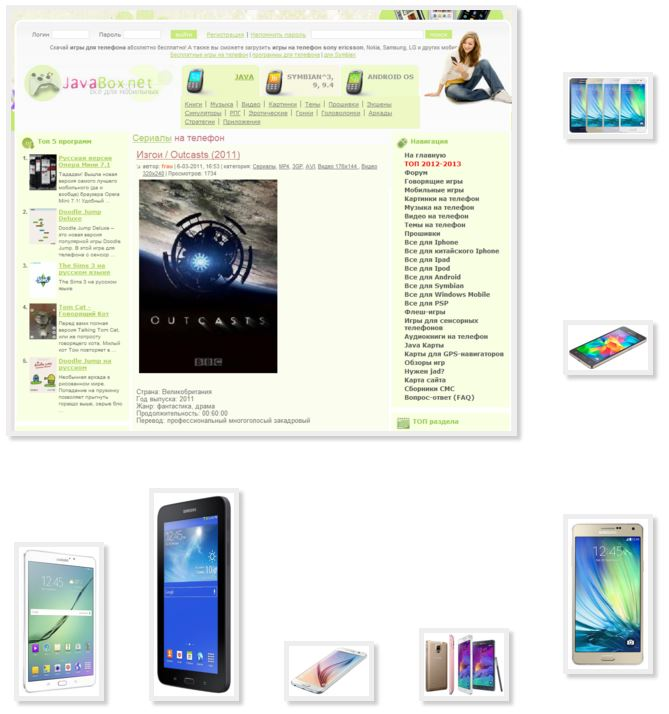 Download series phone Samsung 3gp