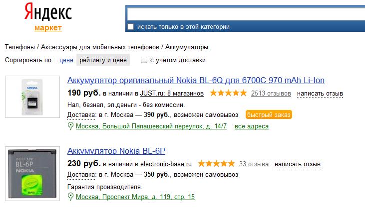 buy battery phone internal external battery phone