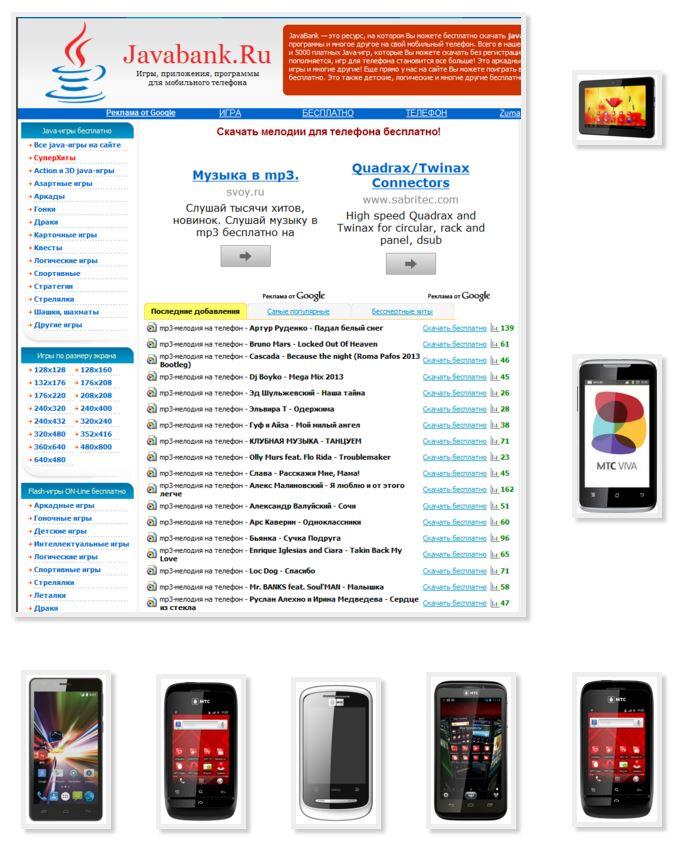 Мелодии мр3 для телефонов из реклам скачать