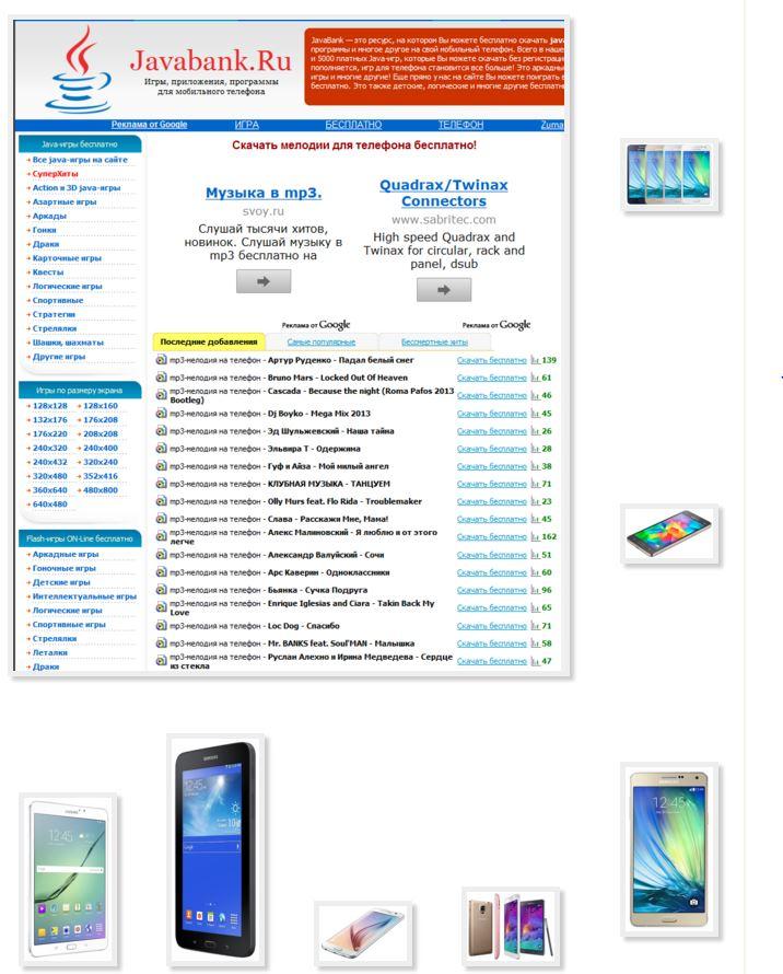 Download ringtones phone без рекламыSamsung free, without ads