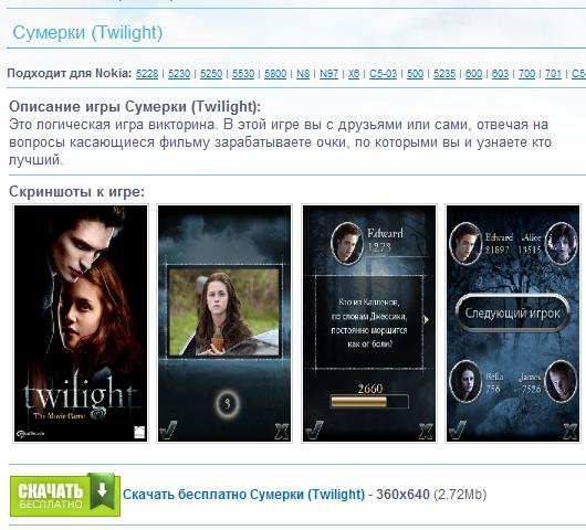 Java game twilight 2 phone