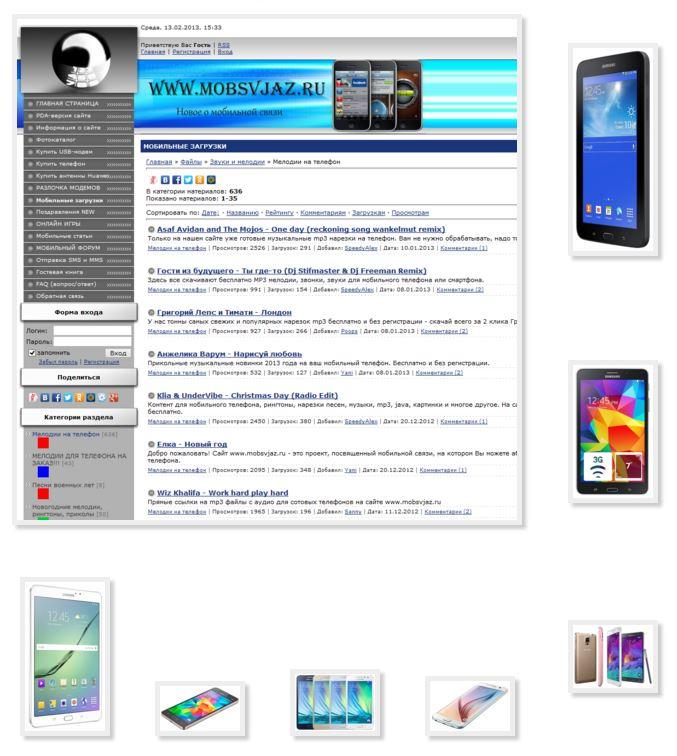 30000 ringtones phone Samsung free