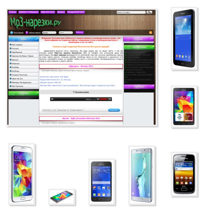 Download free cutting phone Samsung with catalog