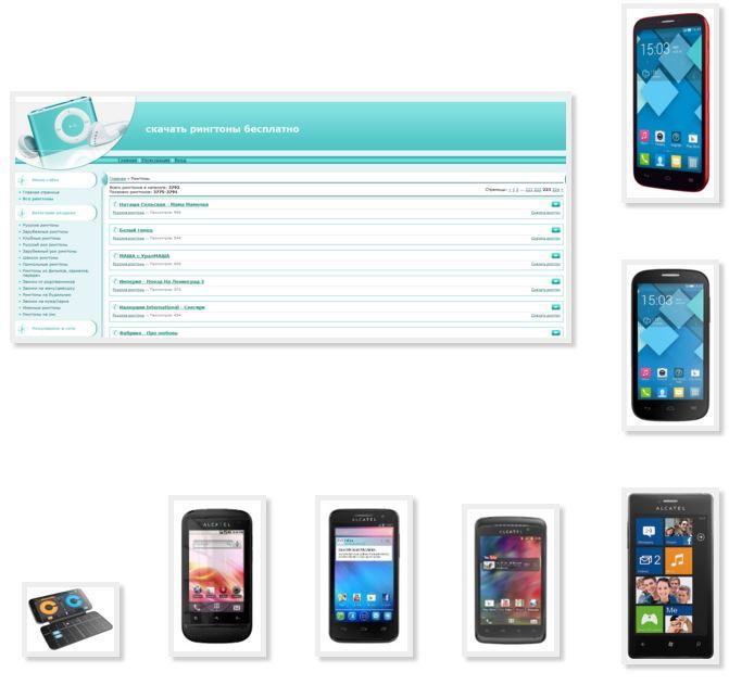 Скачать бесплатно именные рингтоны для телефона