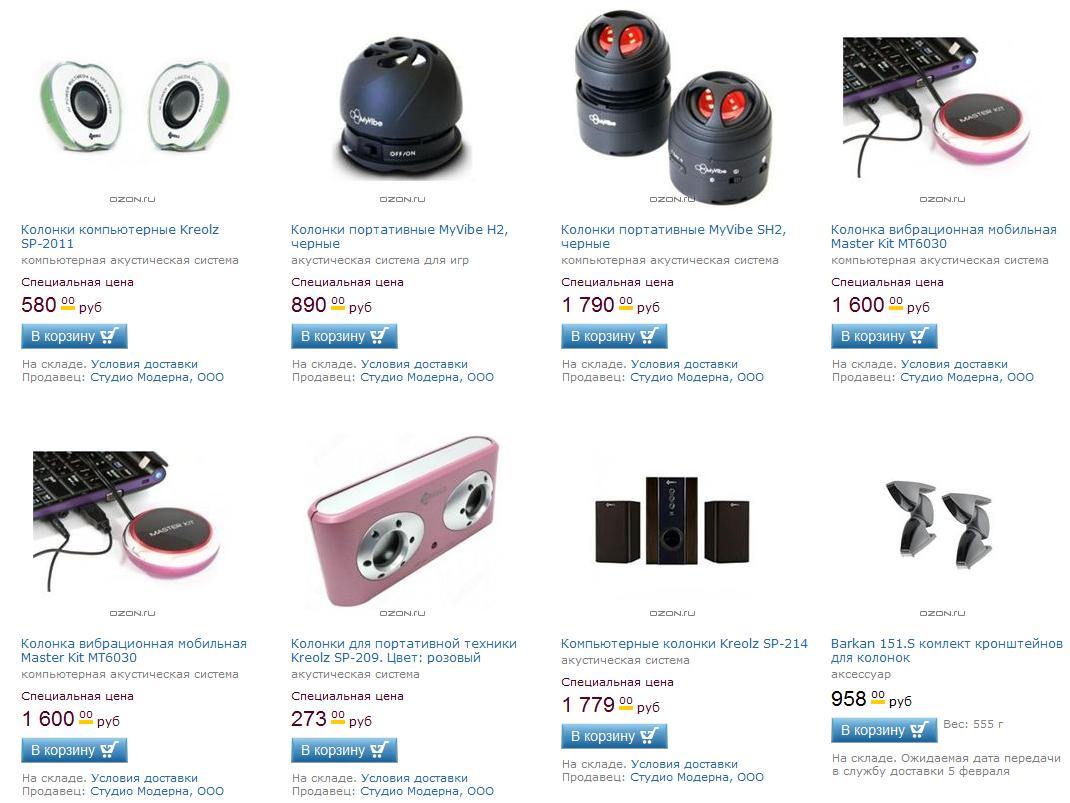 Portable wireless speakers phone prices