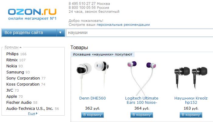 Buy headphones phone