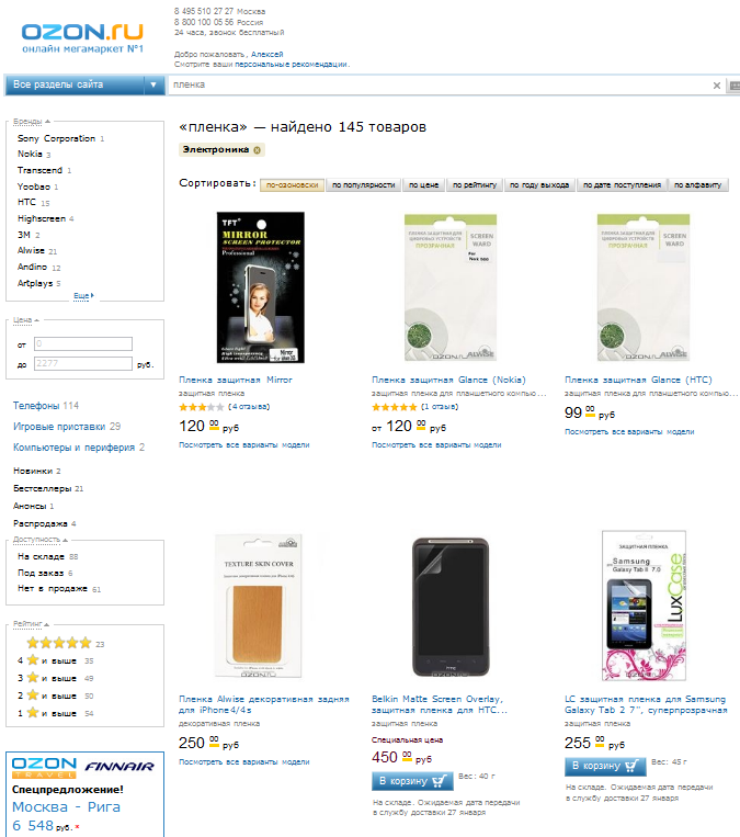 Simple matte carbon film phone Buy protective film phone