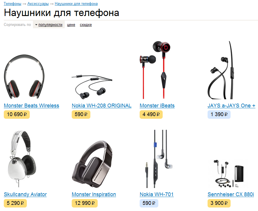 Large selection wired headsets bluetooth headset phone