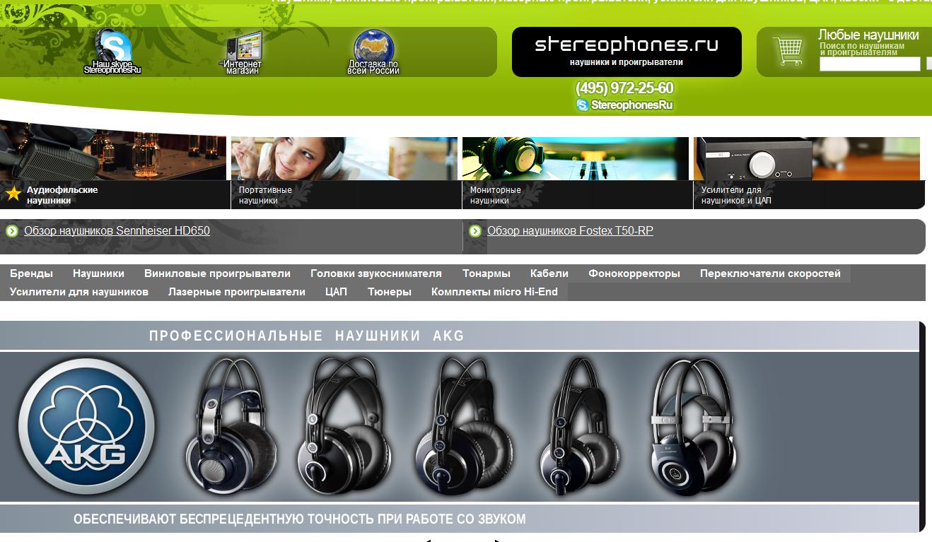 Simple high quality good wireless bluetooth headset phone