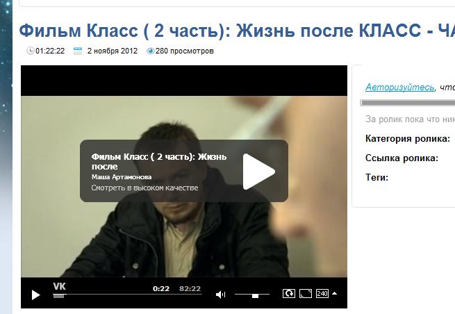 Watch movie video clip part Class 2 phone