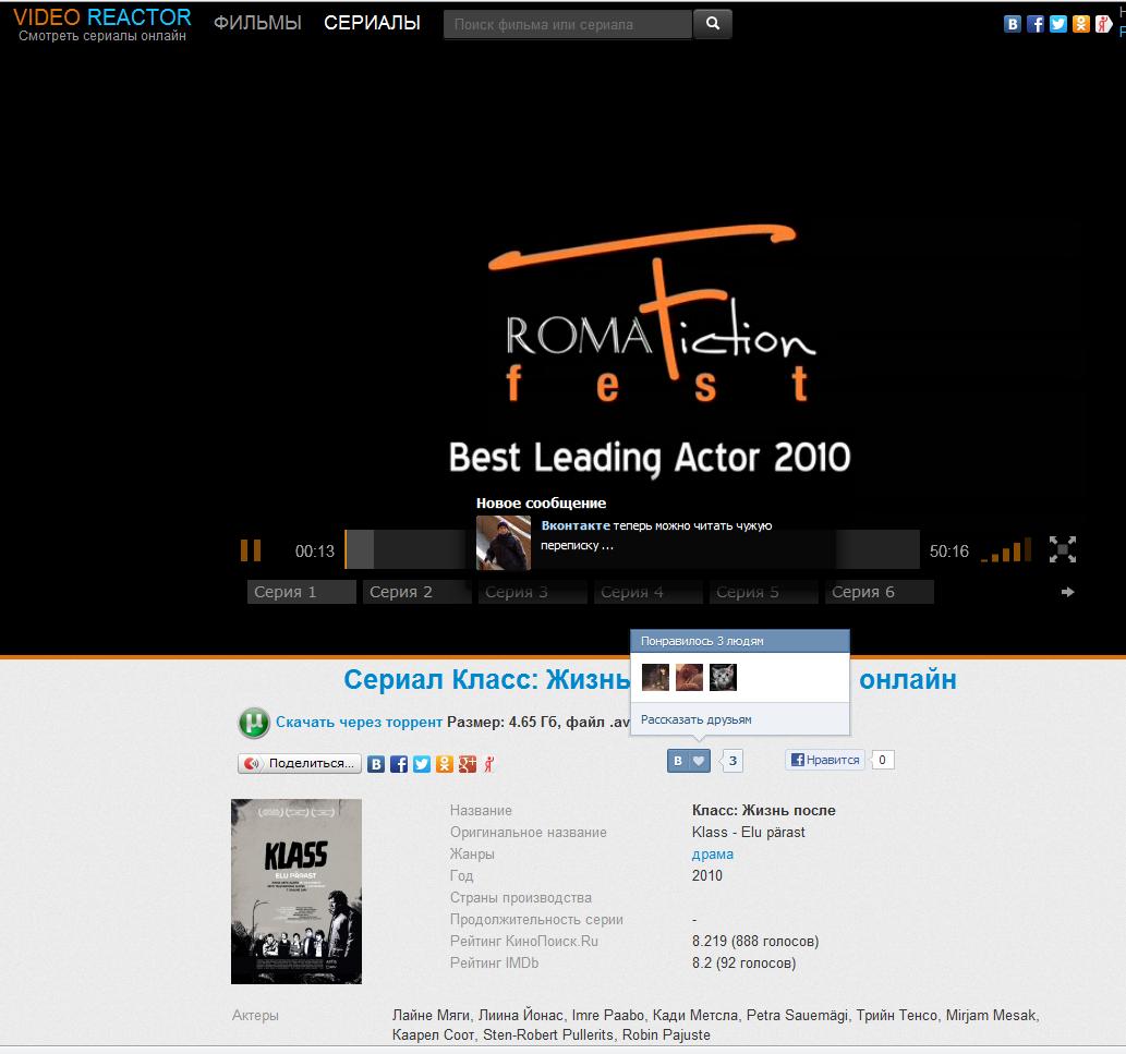 Фильм Сумерки смотреть онлайн 2008 бесплатно Twilight online