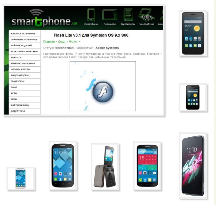 Флеш Плеер Для Смартфона 2.0