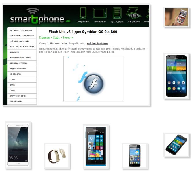 Download flash player phone Huawei Symbian OS 9.x S60