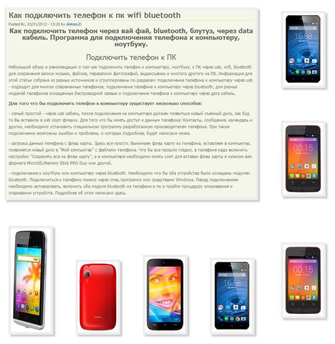 Скачать sms программы для мобильных