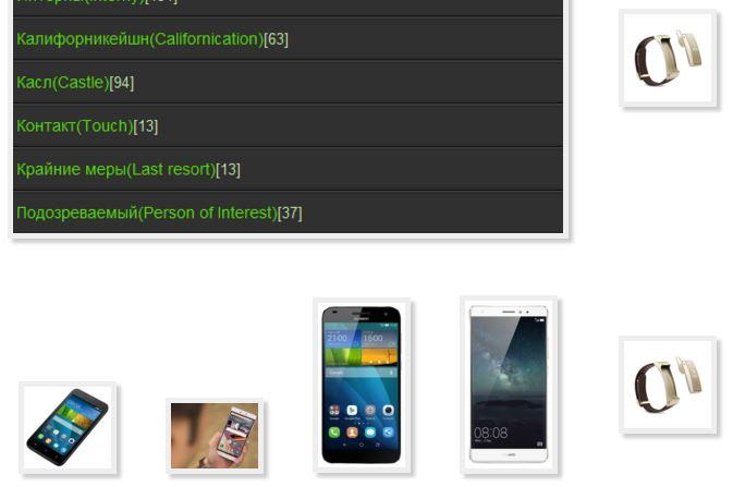 good site mp4 3gp series phone Huawei