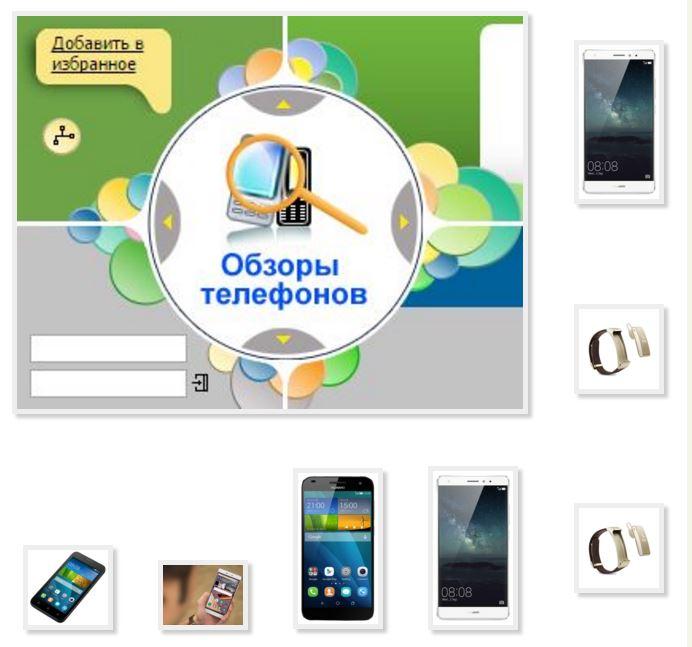 free instruction via Huawei via special instruction