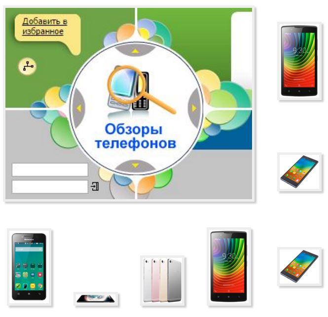 Телефон Леново А5000 Инструкция По Эксплуатации - фото 8