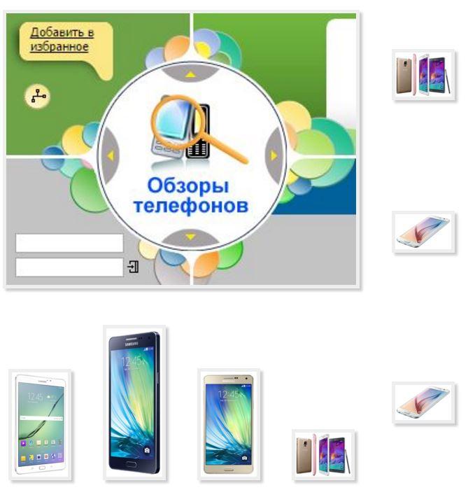скачать бесплатно инструкцию по эксплуатации телефона samsung j3