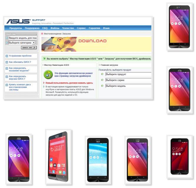 Перепрошивка телефонов программу скачать бесплатно программа позволяет скачать с ютуб