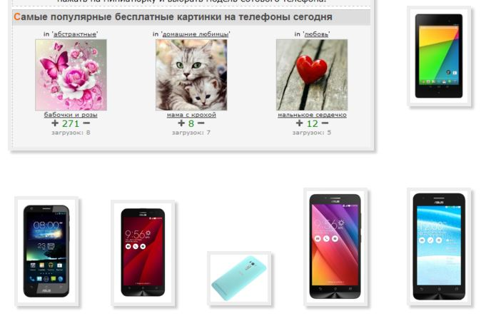 Pictures phone asus free