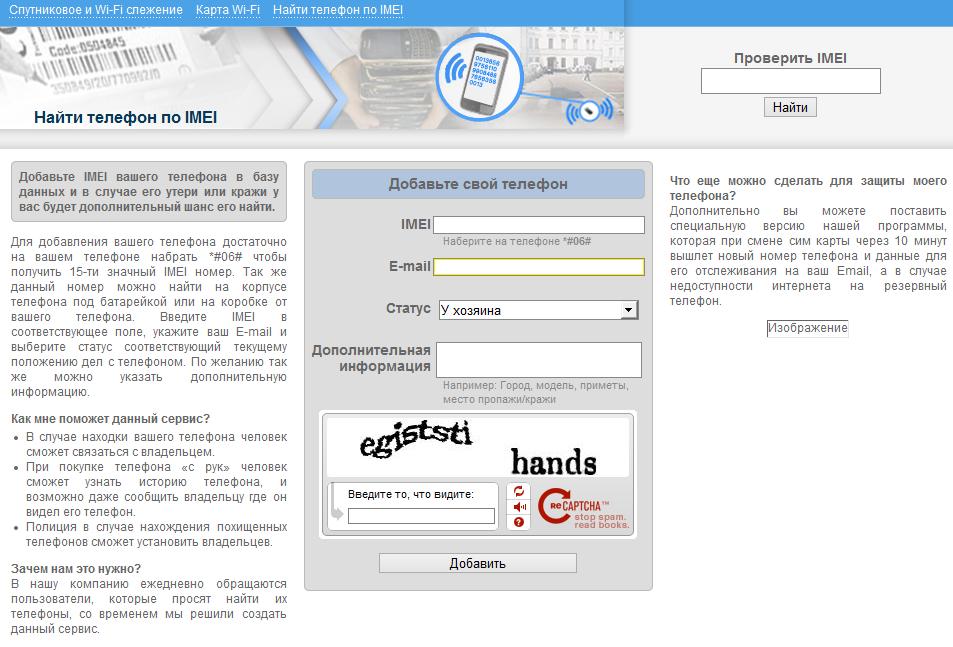 консульство казахстана в москве официальный сайт