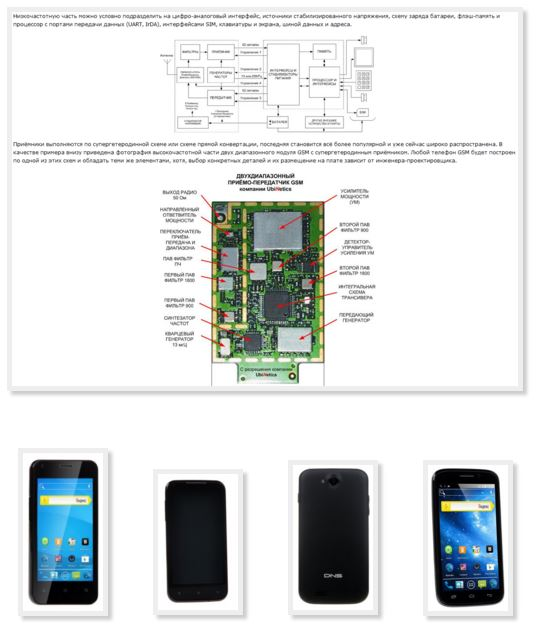 Acer iconia tab схема фото 372