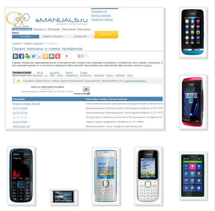 инструкция по эксплуатации телефона nokia lumia 6303с