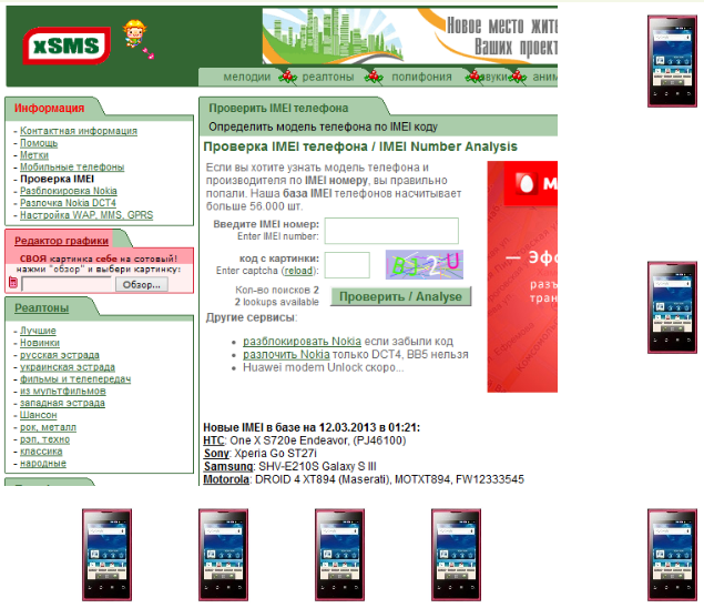 Search stolen phone how find phone imei