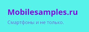 Mobilesamples read