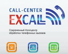 Отправить факс excall.ru