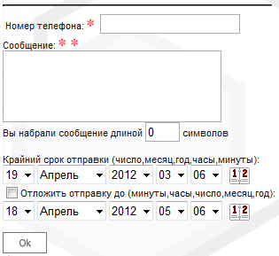 Send an sms to a computer for free Dalsvaz - Russia